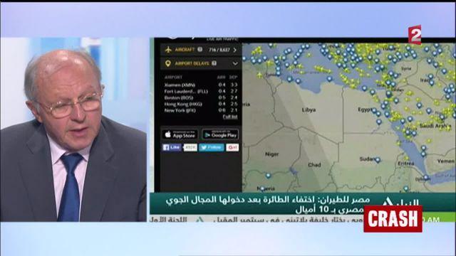 Crash d'un avion EgyptAir : quelles expertises après le crash ?