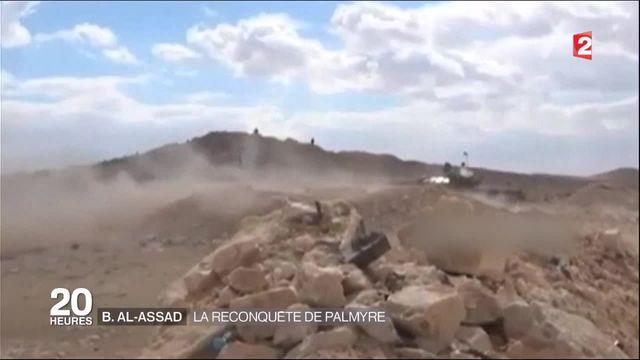 Syrie : opération reconquête pour la ville de Palmyre