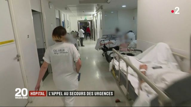 Hôpital : l'appel au secours des urgences