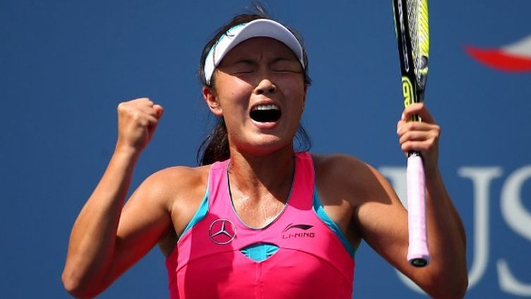Peng Shuai (STREETER LECKA / GETTY IMAGES NORTH AMERICA)