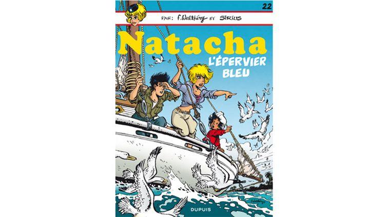(Le dernier tome de l'intégrale de Natacha est sorti chez Dupuis en mai dernier. © Editions Dupuis)