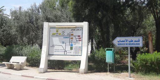 Le plan de l'hôpital Razi (FTV)