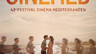Détail de l'affiche de l'édition 2021signée Benjamin Seznec de l'agence Troïka à partir deMemory Box, nouveau film deJoana Hadjithomas et Khalil Joreige. (DR / Cinemed 2021)