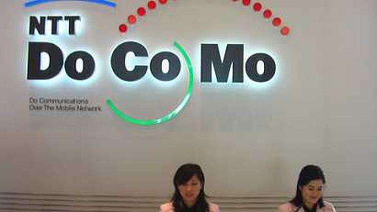 Le premier opérateur de télécommunications mobiles japonais NTT Docomo (© DR)
