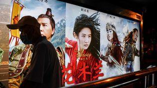 La sortie du film de Disney Mulan s'accompagne de plusieurs polémiques (illustration) (GREG BAKER / AFP)