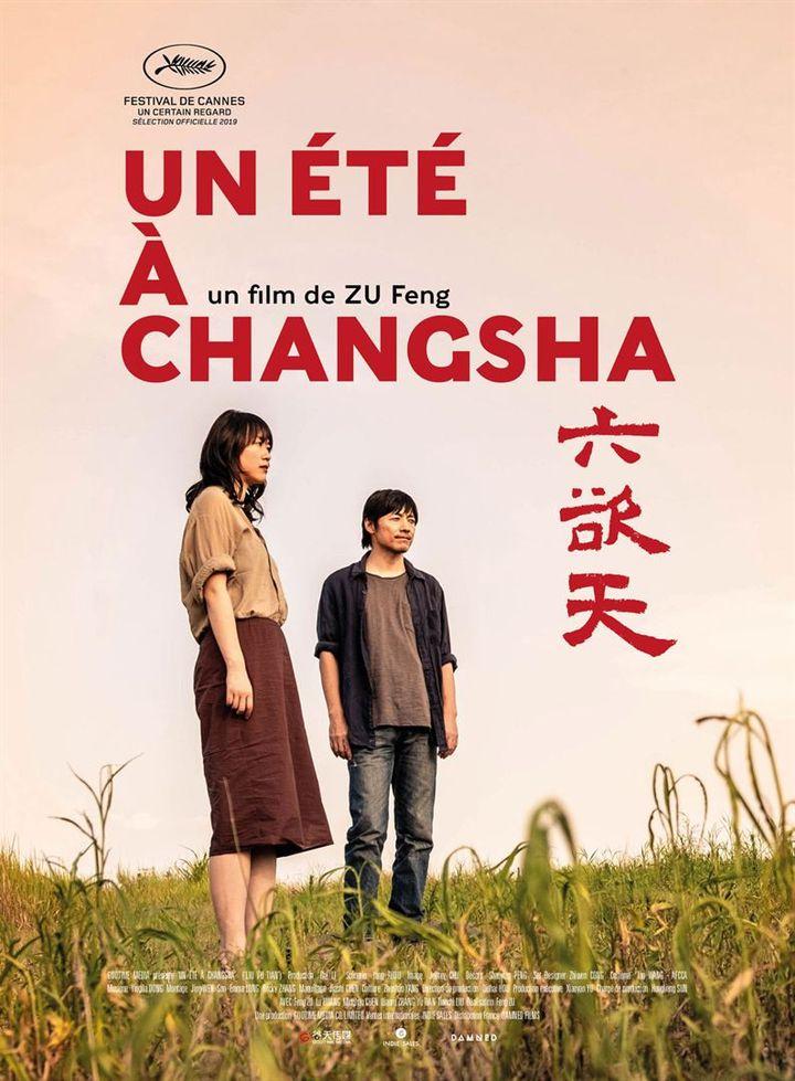 """Affiche de """"Un été à Changsha"""", de Zu Feng (2019) (Damned Films)"""