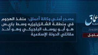 Dans ce communiqué relayé le 20 avril 2017, l'agence de propagande de l'Etat islamique Amaq affirme que l'attaque des Champs Elysées est l'oeuvre de l'un des soldats du califat. (AAMAQ NEWS AGENCY)