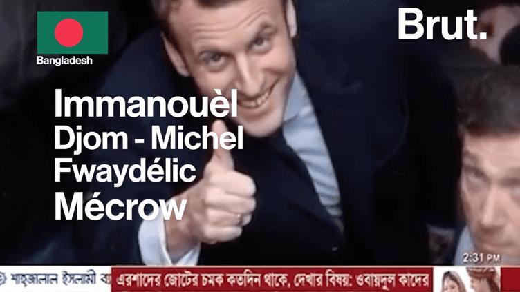 Alors qu'Emmanuel Macron a été élu président de la République le 7 mai dernier, de nombreuses télévisions étrangères ont couvert cet événement. Brut a compilé les meilleures prononciations du nom du président par les journalistes étrangers.  (Brut)