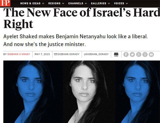 Ayelet Shaked vue par Foreign Policy (Foreign Policy )