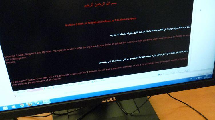 (Le prévenu, un Marocain de 36 ans, est accusé d'avoir prôné le djihad sur internet  © MaxPPP)