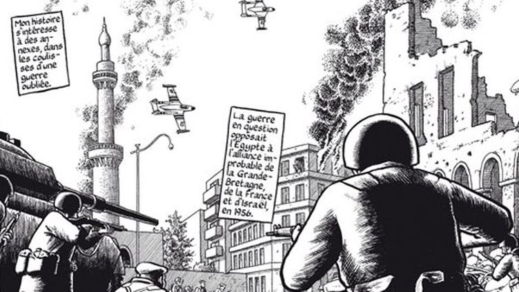 "Extrait de ""Gaza 1956 - En marge de l'Histoire"" de Joe Sacco  (Joe Sacco - Futuropolis)"