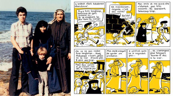 """Photographie de Riad avec son père, sa grand-mère et son oncle, et planche de """"L'arabe du Futur"""", page 38  (DR)"""