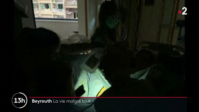 Beyrouth : une femme accouche au moment de l'explosion