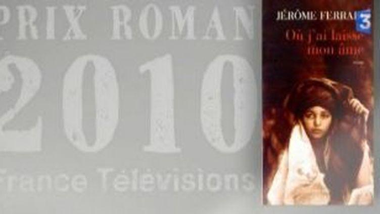 Jérôme Ferrari remporte le Prix roman France télévisions 2010  (Culturebox)