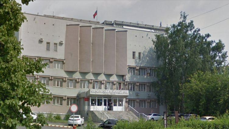 Le tribunal de Tomsk (Sibérie, Russie), où a été rendu le jugement ce mardi 5 novembre. (GOOGLE MAPS / FRANCETV INFO)
