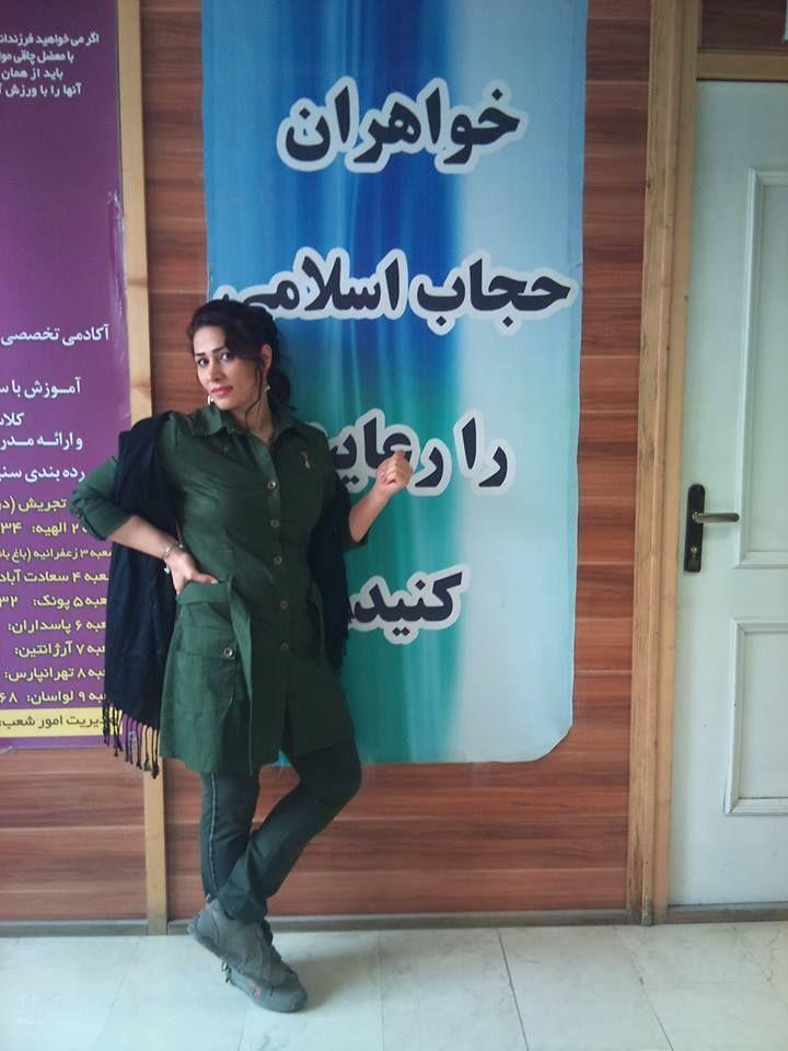 Une Iranienne pose devant une affiche proclamant «Les soeurs! Respectez le hidjab islamique» (facebook)