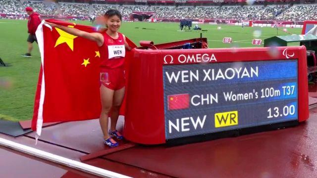 Déception pour la Française Mandy Francois-Elie lors de la finale du 100mT37 ! Recordwoman du monde, avant la course, elle termine à la quatrième place avec un temps de 13.51. La Chinoise Wen Xiaoyan s'est imposée et a pris, par la même occasion, le record du monde avec un chrono de 13.00.