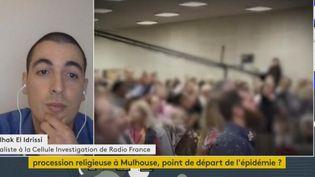 Mulhouse. (FRANCEINFO)
