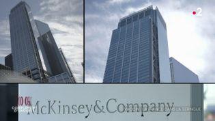 Complément d'enquête. McKinsey : petits conseils entre amis (COMPLÉMENT D'ENQUÊTE/FRANCE 2)