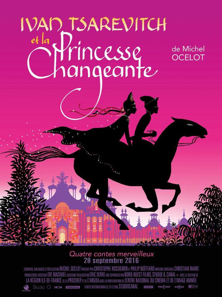 """""""Ivan Tsrevirch et la princesse changeante : l'affiche  (Septième Factory)"""