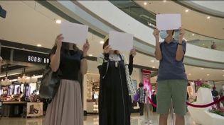 Des manifestants à Hong Kong (FRANCEINFO)