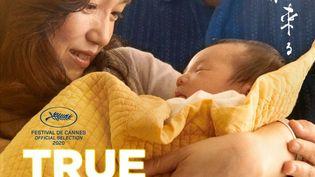 """Affiche de """"True Mothers"""", de Naomi Kawase, juin 2021 (haut et Court)"""