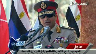 Le général Abdel Fattah Al-Sissi, lors d'une allocution à la télévision égyptienne, le 24 juillet 2013. (AFP / EGYPTIAN TV)