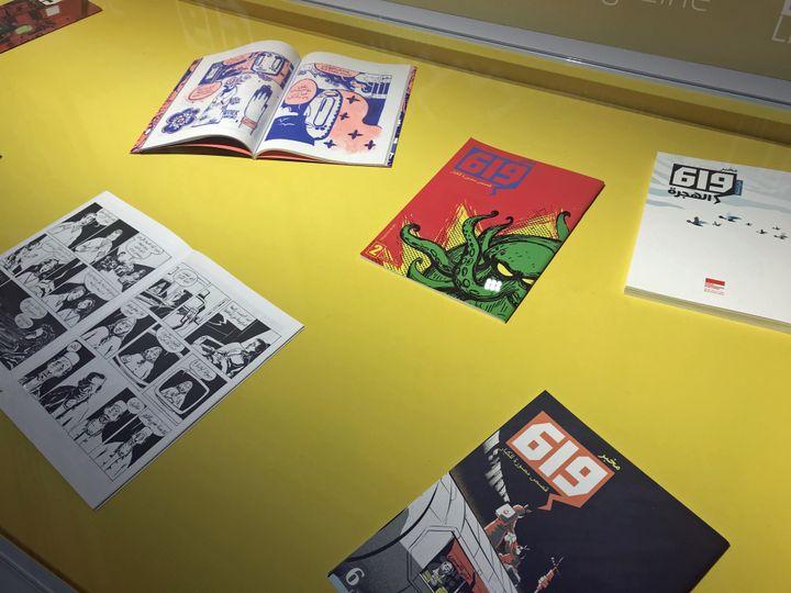 Revues du Collectif LAB-619 (Tunisie), exposition Nouvelle génération de la bande dessinée arabe, Angoulême 2018  (Laurence Houot / Culturebox)