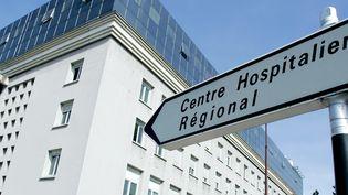 Vue du centre hospitalier régional de Metz-Thionville. (JEAN-CHRISTOPHE VERHAEGEN / AFP)