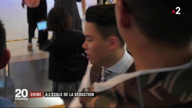Chine : les célibataires à l'école de la séduction