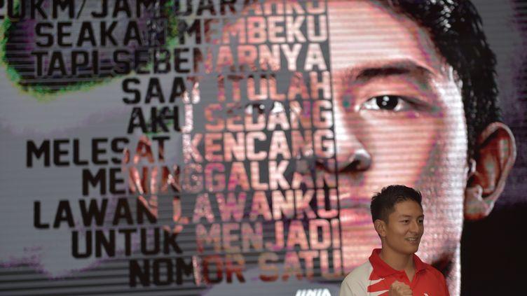 Le pilote indonésien Rio Haryanto présentation 2016 (ADEK BERRY / AFP)