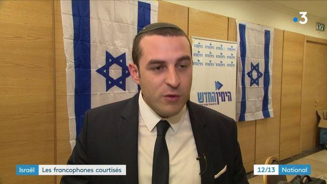 Israël : l'électorat français de plus en plus influent