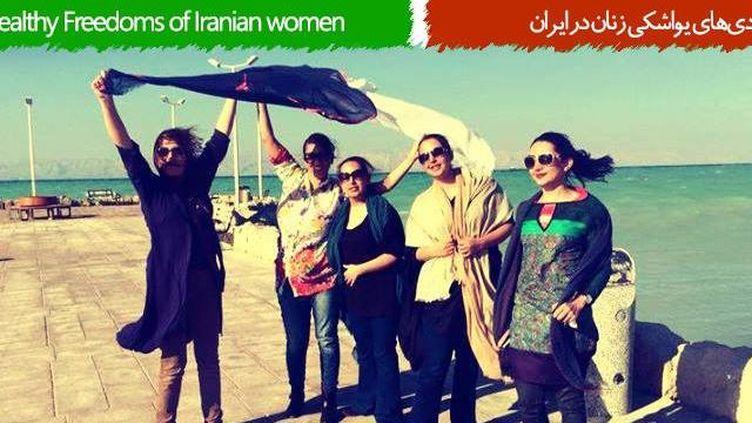 La page «libertés furtives» des Iraniennes sur Facebook. Des femmes jettent le voile et se prennent en photo. (Facebook.mystealthyfreedom)