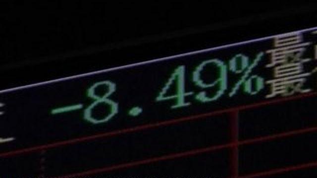 Économie : les bourses s'effondrent