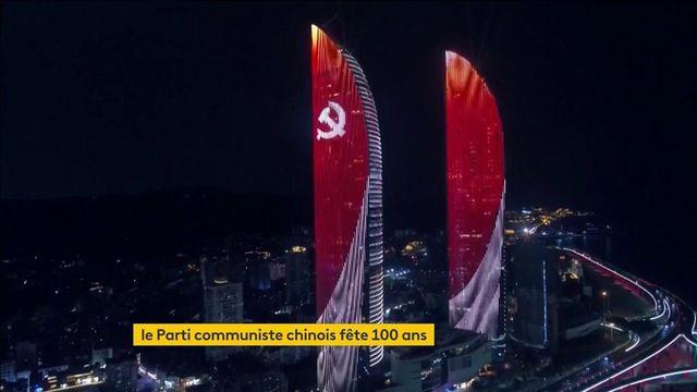 Chine : des célébrations pour les 100 ans du parti communiste