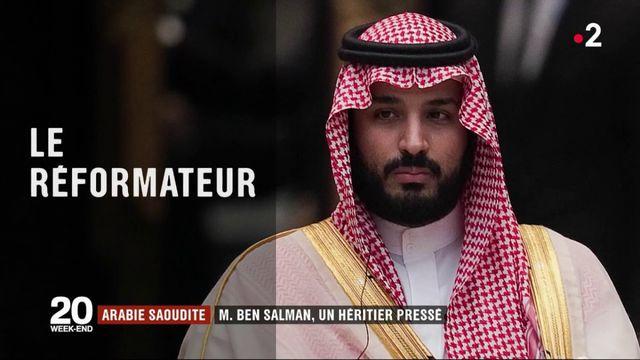 Arabie saoudite : Mohammed Ben Salman, un héritier pressé
