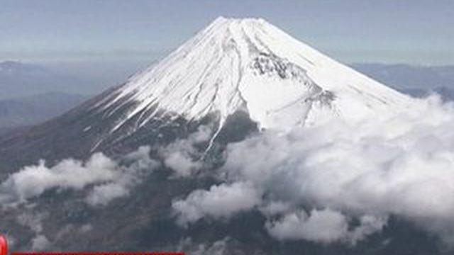 Le mont Fuji, un symbole vénéré au Japon