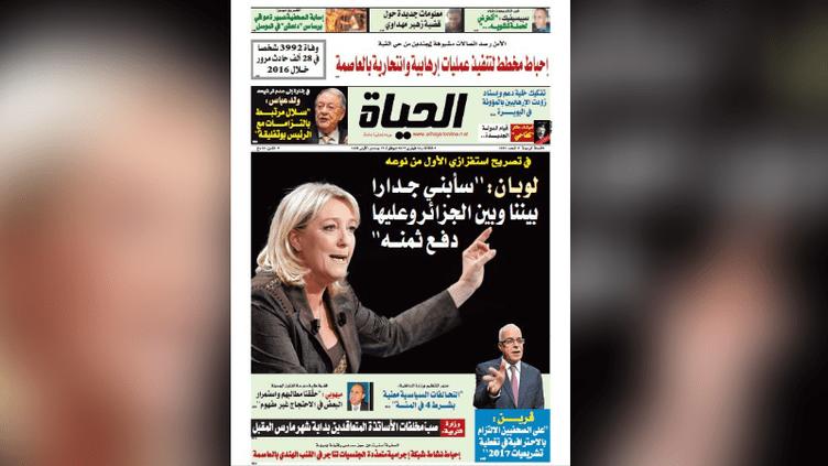 Capture d'écran de la une du quotidien algérien El Hayat, le 14 février 2017, reprenant une fausse information sur la construction d'un mur avec l'Algérie. (EL HAYAT)