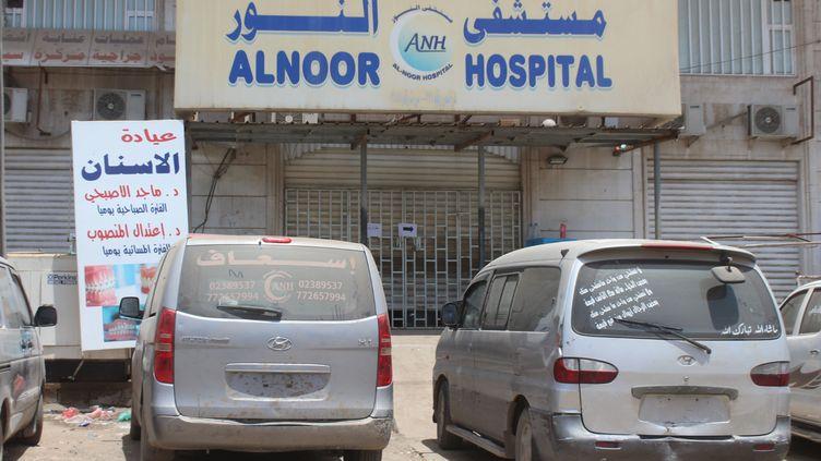 Un hôpital de la ville d'Aden, épicentre de la pandémie de coronavirus au Yémen, le 30 avril 2020. (SALEH AL-OBEIDI / AFP)