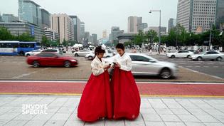 Envoyé spécial. Corée du Sud : les justiciers du net (ENVOYÉ SPÉCIAL  / FRANCE 2)
