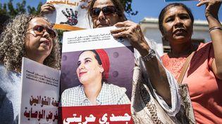 Manifestation pour la libération de la journaliste Hajar Raissouni, le 9 septembre 2019 à Rabat (FADEL SENNA / AFP)