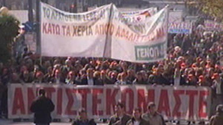 Manifestation à Athènes contre les mesures d'austérité décidées par le gouvernement grec (France 2)