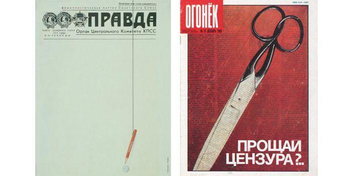 """A gauche Glasnost' 1988. A droite : Couverture d'Ogoniok 1989 """"Adieu censure?""""  (G. Belozerov (à gauche) / Coll. BDIC)"""