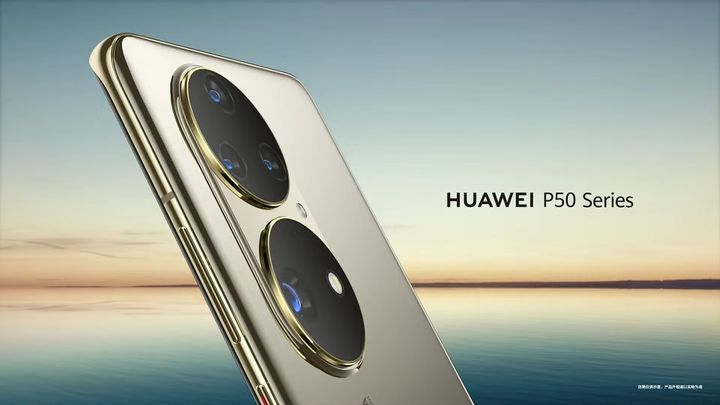 La seule image du futur P50 communiquée par Huawei. (HUAWEI)