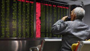 La bourse de Pékin (Chine), le 6 février 2018. (AFP)