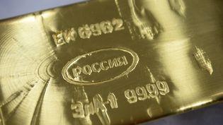 L'homme s'est emparé d'un butin composé de lingots d'or,estimé à 1,6 million de dollars. (PAVEL LISITSYN / SPUTNIK)