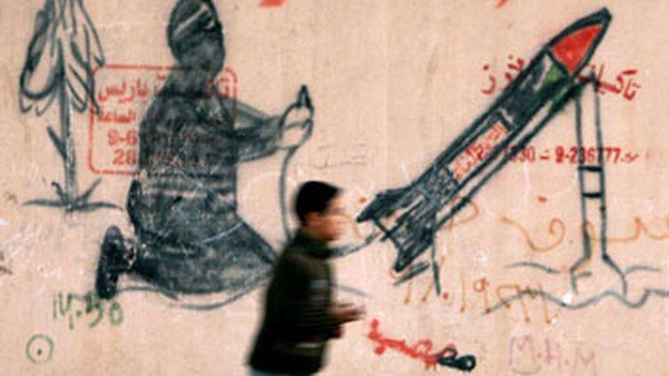 (Radio France ©  REUTERS/Suhaib Salem)