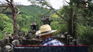 Japon (FRANCE 2)