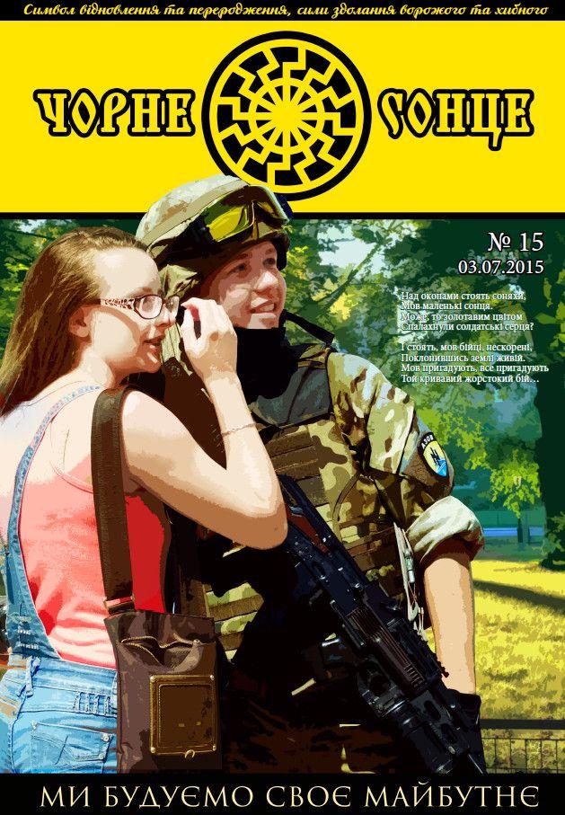 La couverture du journal du bataillon Azov en 2015 (Azov media)