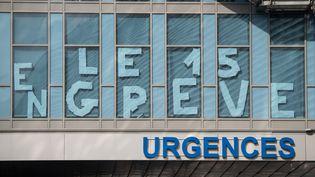 L'entrée des urgences du CHU de Nantes (Loire-Atlantique), le 27 août 2019. (LOIC VENANCE / AFP)